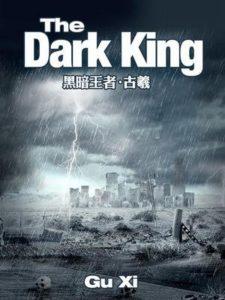 Темный Король/The Dark king, читать ранобэ бесплатно все главы