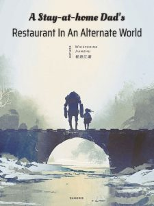 Папин ресторан в другом мире ранобэ для всех
