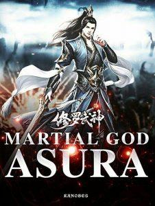 Воинственный Бог Асура ранобэ читать все главы