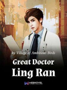 Великий Доктор Лин Жань скачать все главы Великий Доктор Лин Жань скачать все главы