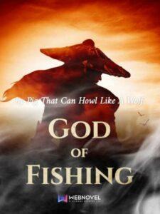 Божественная рыбалка скачать все главы Божественная рыбалка скачать все главы