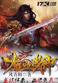 Чистокровный дракон - бог войны скачать все главы Чистокровный дракон - бог войны скачать все главы