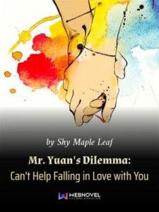 Дилемма господина Юаня не могу не влюбиться в тебя скачать все главы Дилемма господина Юаня не могу не влюбиться в тебя скачать все главы