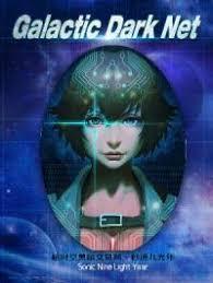 Галактическая Сеть скачать все главы Галактическая Сеть скачать все главы