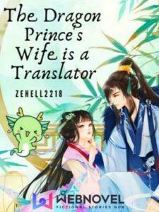 Любимая Жена Принца - Дракона - Переводчик скачать все главы Любимая Жена Принца - Дракона - Переводчик скачать все главы