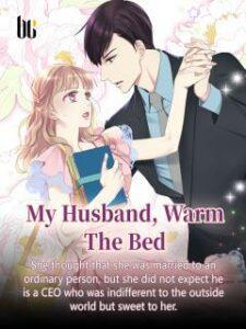 Мой муж - Генеральный Директор согревающий мою постель скачать все главы Мой муж - Генеральный Директор согревающий мою постель скачать все главы