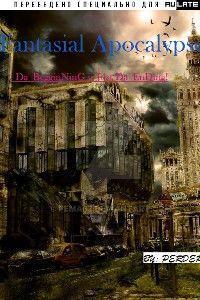 Апокалипсис Фантазий скачать все главы Апокалипсис Фантазий скачать все главы
