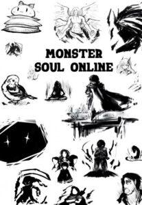 Душа Монстра Онлайн скачать все главы Душа Монстра Онлайн скачать все главы