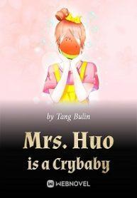 Госпожа Хуо - плакса скачать все главы Госпожа Хуо - плакса скачать все главы