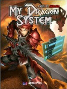Моя Драконья Система скачать все главы Моя Драконья Система скачать все главы
