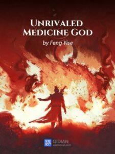 Непревзойденный Бог Медицины скачать все главы Непревзойденный Бог Медицины скачать все главы