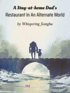 Папин ресторан в фэнтези мире скачать все главы Папин ресторан в фэнтези мире скачать все главы