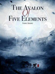 Пять путей небес скачать все главы Пять путей небес скачать все главы