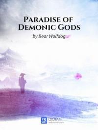 Рай Демонических Богов скачать все главы Рай Демонических Богов скачать все главы