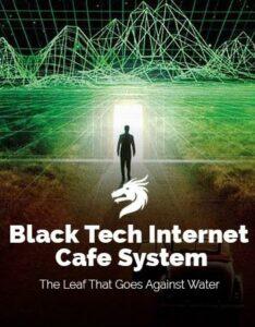 Система Интернет-Кафе Black Tech скачать все главы Система Интернет-Кафе Black Tech скачать все главы