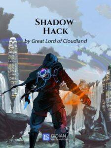 Система теней скачать все главы Система теней скачать все главы