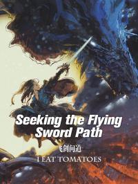 В поисках пути летающего меча скачать все главы В поисках пути летающего меча скачать все главы