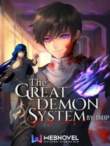 Великая система демонов скачать все главы Великая система демонов скачать все главы