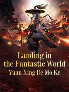 Высадка в Фантастическом мире скачать все главы Высадка в Фантастическом мире скачать все главы